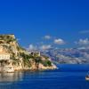 Το Lonely Planet αποκαλύπτει την «μυστική» πλευρά της Κέρκυρας