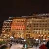 Πωλείται το ξενοδοχείο King George