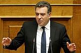 M. Κόνσολας: Να απελευθερώσουμε την τεράστια δυναμική του ελληνικού τουρισμού