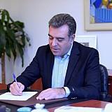 Εκδόθηκε η προκήρυξη για τα τμήματα μετεκπαίδευσης για εργαζόμενους και ανέργους στον τουρισμό