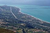 Κορινθιακός Κόλπος: Πολιτιστική Κληρονομιά και βιώσιμη ανάπτυξη - Διήμερο εκδηλώσεων