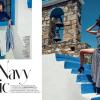 Η Κως σε ισπανικό περιοδικό μόδας