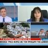 Τηλεοπτική αντιπαράθεση ανάμεσα στην Ελ. Κουντουρά και το δήμαρχο Κω