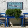 Thomas Cook: Μια εβδομάδα στην Κρήτη το Μάιο με μόλις 195 λίρες!