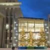 Κέντρο Πολιτισμού ΙΣΝ: Σε πλήρη λειτουργία το 2017 - πρόγραμμα εκδηλώσεων