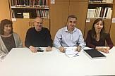 Περιφέρεια Κρήτης: Τρία νέα έργα πολιτισμού στο ΕΣΠΑ