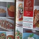 Συνταγές με ρίζες στην Μινωική εποχή για την ανάδειξη της κρητικής διατροφής στα ξενοδοχεία