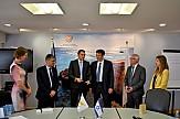 Κοινά τουριστικά πακέτα Κύπρου-Ισραήλ