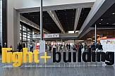 Ακυρώθηκε η μεγάλη έκθεση Light+Building στη Φρανκφούρτη