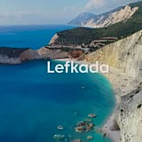 Προωθητικό βίντεο για τη Λευκάδα στο πλαίσιο της καμπάνιας του Επιμελητηρίου με τη Μarketing Greece