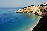 Πρόγραμμα τουριστικής προβολής για τη Λευκάδα