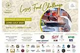 Lesvos Food Fest Challenge | Τα Λεσβιακά Προϊόντα Ταξιδεύουν στον Κόσμο