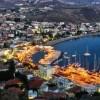 Στην Αθήνα το διεθνές συνέδριο Βιβλιοθηκών και Πληροφόρησης το 2019