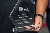 Διάκριση για τον συνεργάτη της LGHellas, MasterClima