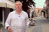 Ντοκιμαντέρ για τη Λήμνο στη ρωσική τηλεόραση