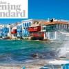 L.E. Standard: στους 10 καλύτερους προορισμούς του 2015 η Ελλάδα