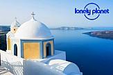 Lonely Planet: Η Σαντορίνη στους 500 απόλυτους προορισμούς στον κόσμο