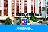 Λουτράκι: Ψηφιακό Παρατηρητήριο Τουρισμού για αντιμετώπιση των οικονομικών επιπτώσεων της πανδημίας