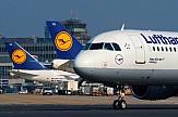 Η Lufthansa ανακοινώνει απολύσεις