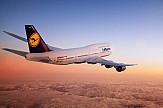 Lufthansa: Aυξημένες χρεώσεις στις κρατήσεις θέσεων στην Ευρώπη