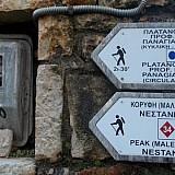Μονοπάτι Μαινάλου: Πεζοπορία στην Ελλάδα με... πιστοποίηση ΕΕ