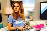 H Mαρία Μενούνος με μπλουζάκι Lovegreece στην εκπομπή της