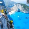 Marketing Greece: Ζάκυνθος & Κεφαλονιά σε μεγάλο ταξιδιωτικό περιοδικό του Χονγκ Κονγκ