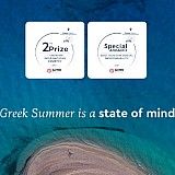 Marketing Greece: Διπλή διεθνής διάκριση για την καμπάνια «Greek Summer Is A State Of Mind»
