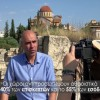 Δείτε το video του Υπ.Πολιτισμού για το ηλεκτρονικό εισιτήριο - πώς το σχολιάζει ο Αλ.Τσίπρας