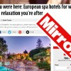 To Kinsterna Hotel & Spa προτείνει η Mirror  για διακοπές χαλάρωσης με υπηρεσίες spa