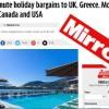 Η Mirror προτείνει την Ελλάδα για φθηνές διακοπές τελευταίας στιγμής