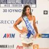 """Διαγωνισμός """"Μις Παγκόσμιος Τουρισμός"""" στο Λουτράκι- 2 εκατ. impressions στα social media"""