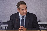 Ο Κυριάκος Μητσοτάκης στο υπουργείο Τουρισμού και η προώθηση επενδύσεων ύψους 10 δισ. ευρώ στην Αττική