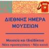Δήλος: Συνεχίζονται οι εργασίες αναστήλωσης στη Στοά του Φιλίππου Ε'