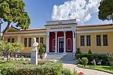 Εκδηλώσεις για τα 110 χρόνια του Αθανασάκειου Αρχαιολογικού Μουσείου Βόλου