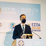 7ο Travel Trade Athens   Πώς θα ανακάμψει ο τουρισμός της Αθήνας