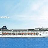 MSC Cruises: Δύο νέες κρουαζιέρες με προσεγγίσεις σε Κέρκυρα και Κεφαλονιά το 2020