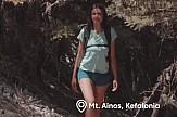 Marketing Greece: Hiking στον Αίνο