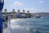Οι Κύπριοι επιλέγουν τα ελληνικά νησιά φέτος για τις διακοπές τους