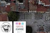 Έμπρακτη στήριξη του Δήμου Ναυπλιέων στους Επιχειρηματίες της Εστίασης