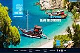 Ελληνικός τουρισμός 2018: Μεγάλοι νικητές οι Περιφέρειες Ν.Αιγαίου και Κ.Μακεδονίας- απώλειες για Κρήτη και Ιόνια