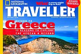 National Geographic | Αυτοί είναι οι καλύτεροι προορισμοί για διακοπές το 2019