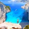 Telegraph: Οι 19 αποχρώσεις του... Greece - αυτά είναι τα ελληνικά νησιά που μαγεύουν τους Βρετανούς