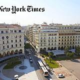 NYT: Η Θεσσαλονίκη στους 52 καλύτερους προορισμούς για το 2016