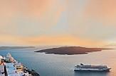 Norwegian: Προγράμματα κρουαζιέρας στα ελληνικά νησιά το 2020