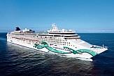 Norwegian Cruise Line: Επιστροφή στις κρουαζιέρες με εκκίνηση από Αθήνα και νέο λιμάνι επιβίβασης το Κατάκολο
