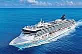 Norwegian Cruise: Ακυρώνει όλες τις κρουαζιέρες μέχρι τα τέλη Ιουλίου