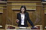 """ΣΥΡΙΖΑ: """"Ξεπουλάνε με διαδικασίες fast track τη διάσημη παραλία του Ναυαγίου στην Ζάκυνθο"""""""