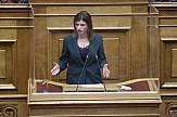 Κ.Νοτοπούλου: Eπιτακτική ανάγκη ο κατά προτεραιότητα εμβολιασμός των εργαζομένων στον τουρισμό