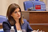 Κ.Νοτοπούλου: Άλυτα παραμένουν τα προβλήματα στον κλάδο των τουριστικών γραφείων